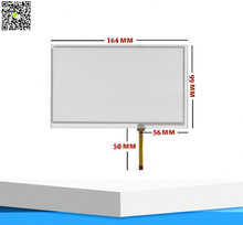 "7.0"" Inch 164*99 mm AT070TN90 AT070TN93 HD Capacitive Touch Screen Digitizer Glass Panel for Tablet PC MID GPS mp4 Touchscreen"