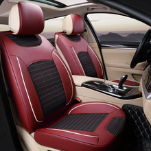 Luxury PU Leathe with Silk Mix Car Seat Cushion Suit for Most Car Brand Russia Market Item CU004