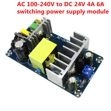 Smart Electronics AC 100-240V to DC 24V 4A 6A switching power supply module AC-DC