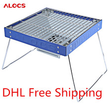 ALOCS Portable Barbecue Grill Outdoor Stove BBQ Grill Charcoal Grill for Outdoor Activity Camping Equipment Travel Kit