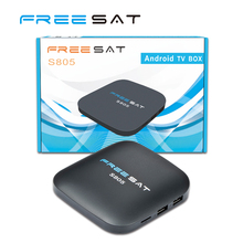 New Freesat Amlogic S805 Android 4.4 1G/8G Android OTT Smart TV Box Quad Core Kodi XBMC Ethernet Wifi bluetooth TV Box