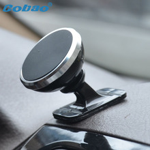 Buy Cobao Universal Car Holder Magnetic Dashboard Mount Magnet Smartphone Mobile Phone Holder, Cell Phone Holder GPS Stands for $3.39 in AliExpress store