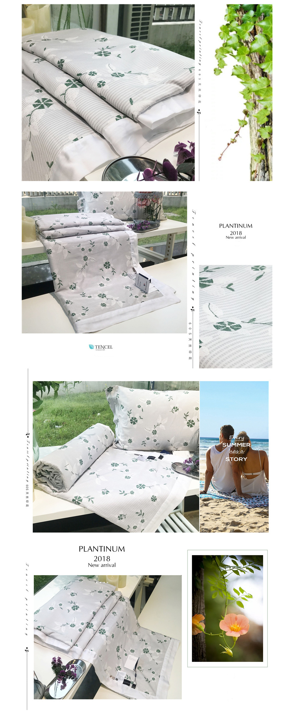 2018 summer comforter bedding set queen size 60s exquisite tencel cotton quilt lyocell fiber bed quilted pastoral flower printing process quilts 16