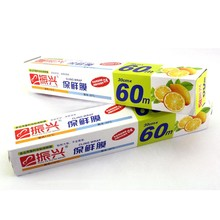Revitalization Food Cling Wrap Roll 30cm*60m Boxed Pack Disposable Refrigerator Food Save Store Microwave Oven Plastic Wrap