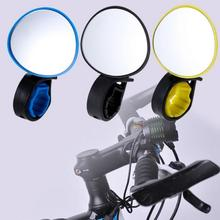 New Universal Adjustable 360 Degree Rotate Cycling Bike Handlebar Rear View Mirror Bicycle Safe Rearview Mirror 3 Color Hot Sale