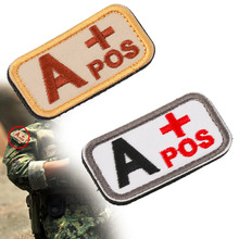 2017 new! Medical Military A+ Pos Magic Blood Type Paste Epaulet Self Adhesive Stick