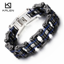 Kalen 22cm Black & Blue Bracelet Stainless Steel Chunky Bicycle Chain Bracelet Male Fashion Jewelry Accessories For Best Friends