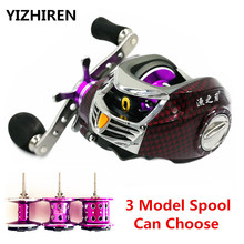 Snakehead 3 Model Metal Spool 19BB 7.0:1 Baitcasting Fishing Reel Left Hand Right Saltwater large Low Profile Bait Casting Reels