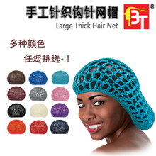 Fashion Mesh Cap Large Thick Hair Net,Newyork Style Mesh Hat,Beauty Town Factory Direct Sales!Free Shipping!(China)