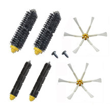 Accessories For Roomba 780 Brush For iRobot Roomba 600 700 Series 620 630 650 660 760 770 790 Vacuum Cleaner Parts(China)