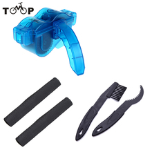 5Pcs/Set Bicycle Chain Cleaner Mountain Bike Machine Brushes Scrubber Wash Tool Kit Bicycle Cycling Frame Chain Protector Cover