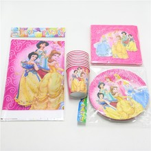 Kids Favors Paper Cups Happy Birthday Party Tablecloth Princess Napkins Baby Shower Plates Decoration Maps Supplies 61pcs\lot