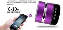 Colorful wireless Bluetooth speaker mini mobile phone hands-free audio LED lights cannon