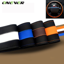 4 Colors DIY Leather Sport Car Steering Wheel Cover Auto Car Stitch On Wrap Cover WIth Needles and Thread For Diameter 38cm