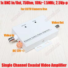 Single Channel In Out CVBS Coaxial Cable Video Signal Amplifier Extender 1CH BNC Connector CCTV Security Camera Coax Booster