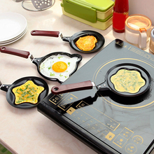 Kitchen Mini Non Stick Egg Frying Pancakes Pan Housewares Easy Mould Cook Tools XN692