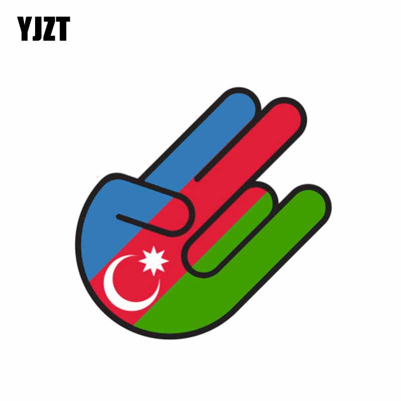 3/'/' 5/'/' or 6/'/' Azerbaijan Coat Of Arms Car Bumper Sticker Decal