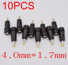 10pcs/lot High quality 5.5mm x2.1mm female to 4.0mm x 1.7mm male AC DC Power Connector Adapter(China)