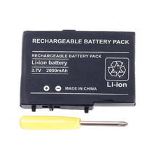 2000mAh 3.7V Rechargeable Lithium-ion Battery + Tool Pack Kit for Nintendo DSL NDS Lite