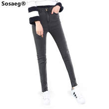 2017 Winter New Pattern Will Code Jeans woman Women's Nine Part Fat MM200 Jin Elastic Force Show Thin And Small Foot Pants Tide(China)