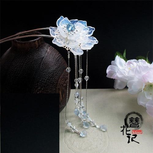 White Czech Crystal Petal Handmade Classical Hair Sticks Hanfu Costume Accessories Long Tassel Hair Stick<br>