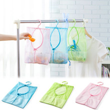 1pc Kitchen Bathroom Clothesline Storage Dry Doll Pillow Shelf Mesh Bag Hook drying clothes convenient 22X37cm Blue Green Pink