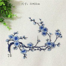 Han Noble Plum Flowers Patches for Clothes Wedding Decoration Dress Iron on Sewing Applique Embroidery Diy Accessories P058 1pc(China)