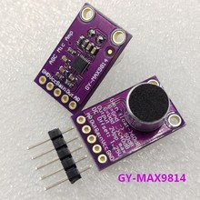 Free shipping 5PCS/LOT Electret Microphone Amplifier Stable MAX9814 module Auto Gain Control for Arduino