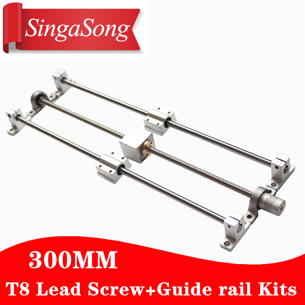 3D printer Guide rail parts -T8 Lead Screw 300mm + Optical axis 300mm+KP08 bearing bracket + screw nut housing mounting bracket<br>