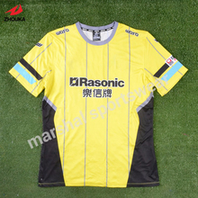 DIY soccer jersey,Top quality yellow soccer shirt,Cheap football uniform(China)