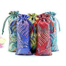 Portable Travel Jewelry Storage Bag for Necklace Comb Cosmetic Craft Packaging Pouch Silk Brocade Gift Bags Handicraft Pocket