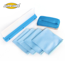 AutoCare Car Wash Multi-functional Window Cleaning Set Include Microfiber Glass Cleaning Towels Dry Wiper squeegee Mesh Sponge