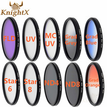KnightX 49 52mm 58MM 67MM 72MM 77MM Gradual blue sky color FILTER UV CPL FLD LENS FILTER for Canon EOS 1200D 750D 700D 600D Lens(China)