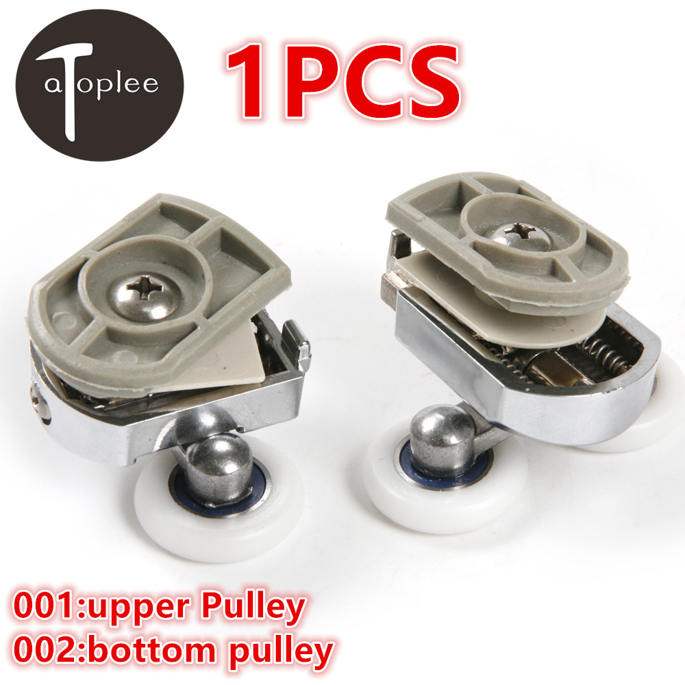 1pcs Upper Pulley Or Bottom Pulley Bathroom Glass Door Mounted Roller Can Slide For 10.5mm-14mm Glass Door Hole Diameter(China (Mainland))