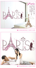 1p Romantic Paris Eiffel Tower View Living Room Decoration DIY Stickers PVC Removable Stickers Bedroom Wallpaper Home Decoration(China)