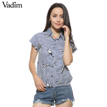 Women birds print loose blue striped shirts turn-down collar short sleeve blouses summer fashion tops blusas DT829(China)