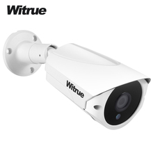 48V POE HD IP camera Sony IMX323 1080P 2MP outdoor video surveillance camera  30M night vision  metal case cctv camera