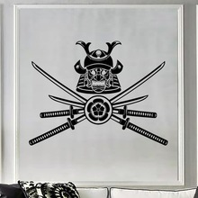 Removable Home Vinyl Decal Samurai Warrior Japanese Mask Wall Stickers Art Living Room Cut Wall Paper Home Decoration Mural