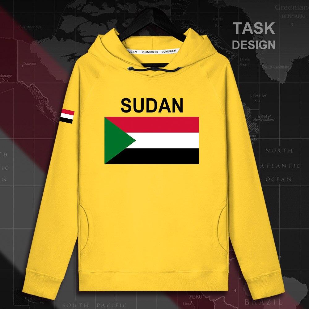 HNat_Sudan02_MA02daisy