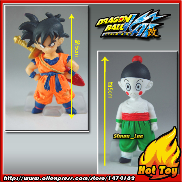 100% Original BANDAI Gashapon PVC Toy Figure HG Part 20B - Gohan &amp; Chaoz / Chiaotzu from Japan Anime Dragon Ball Z<br>