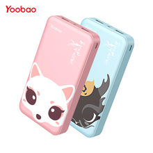 Yoobao Power Bank For Xiaomi Mi Ultra Slim 20000 mAh Power-Bank 18650 portable backup battery charger PowerBank For iPhone 7 6 5(China)