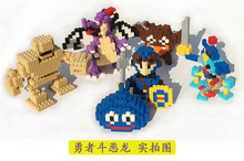 Anime game Dragon Quest Monsters super hero plastic building block brick cartoon model education educational toys gift