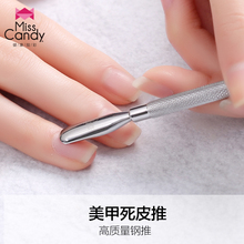 Candy Manicure dead manicure fingernails peeling quality steel(China)