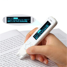 Hanvon A10W plus English and Chinese Scanning pen portable scanner English-chinese translation pen Best Tool Learn Chinese(China)