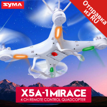 Original Syma X5A-1 (Not X5A) Drone 2.4G 4CH RC Helicopter Quadcopter with No Camera, Aircraft Dron for Novice Ship from Russia(China)