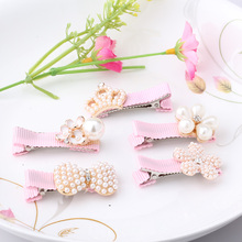 New Baby Hair Clips Crown Pearls Hairpins Children Hair Accessories Protect Well Wrapped Bow Pearls Princess Barrette Hairpins(China)