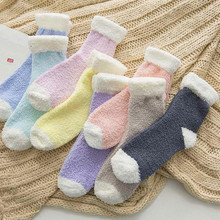 Buy Fashion Winter love Socks Womens Thick Warm Coral Cashmere Socks Heart Fluffy Casual Ankle Socks Soft Floor Girl Calcetines for $11.99 in AliExpress store