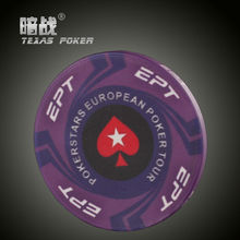 Order 10 Pieces - EPT Ceramic Material Best Handfeel Poker Chips Upscale Chip Set Pokerstars Professional Game casino chip(China)