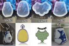 14pcs Geometry Silicon Mold Mould For Epoxy Resin Jewelry Beads Pendant Making DIY Craft