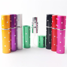 1*8ml  Design Perfume Bottle Mini Portable Travel Refillable Perfume Atomizer Bottle For Spray Empty bottle